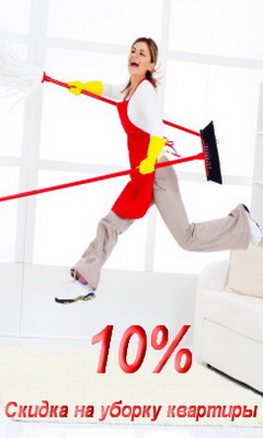 Happy cleaning lady jumping after finishing a housework